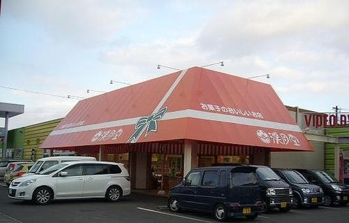 お菓子屋2s