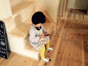 みのりん階段